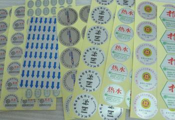 龙8国际备用官网long88comlong8 vip注册