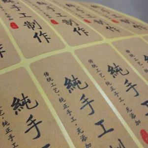 龙8国际备用官网印刷厂